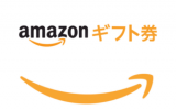 Kopen bij Amazon Japan